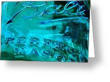 Mason Jar I Greeting Card