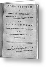 Massachusetts Constitution Greeting Card