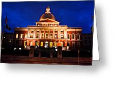 Massachusetts State House Greeting Card by John McGraw