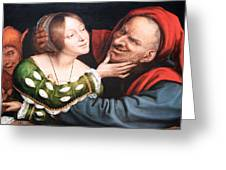 Massays' Ill Matched Lovers Or Badly Matched Lovers Greeting Card
