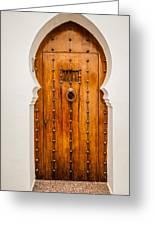 Massive Wooden Door Greeting Card