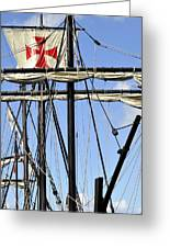 Masts And Rigging On A Replica Of The Christopher Columbus Ship  Greeting Card
