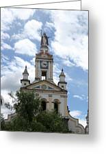 Matriz Cathedral In Cotacachi Greeting Card
