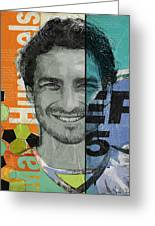 Mats Hummels - B Greeting Card