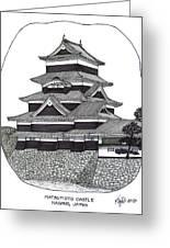 Matsumoto Castle Greeting Card by Frederic Kohli