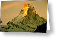 Matterhorn In Switzerland Greeting Card
