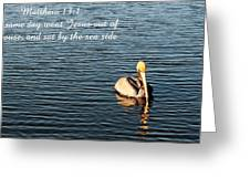 Matthew 13.1 Greeting Card