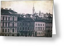 Matthias Church And Vizivaros Greeting Card
