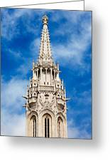 Matthias Church Bell Tower In Budapest Greeting Card