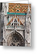 Matthias Church In Budapest Greeting Card