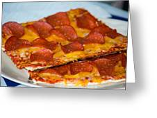 Matza Pizza Greeting Card