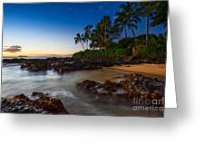 Maui Cove - Beautiful And Secluded Secret Beach. Greeting Card