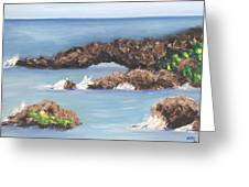 Maui Rock Bridge Greeting Card
