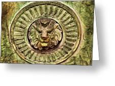 Mausoleum Lion Greeting Card