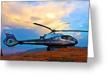 Maverick Helicopter Greeting Card