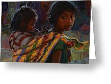 Mayan Colors Greeting Card
