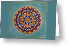 Mayan Shield Greeting Card