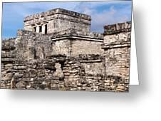 Mayan Tulum Greeting Card