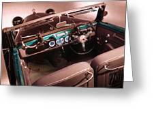 Maybach Car 4 Greeting Card
