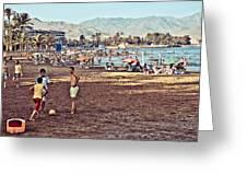 Mazarron Beach - Murcia Spain Greeting Card