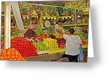 Mazatlan Centro Market-sinaloa Greeting Card