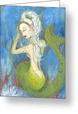Mazzy The Mermaid Princess Greeting Card