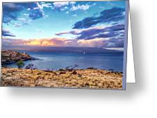 Mcgregor Point 1 Greeting Card