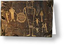 Mckee Ranch Petroglyphs Greeting Card