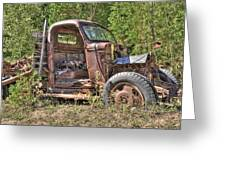 Mcleans Auto Wrecker - 6 Greeting Card