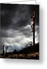 Me And Jesus Greeting Card by Mark Spears