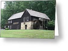 Meadow Run Mill Greeting Card