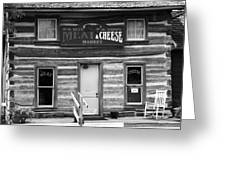 Meat And Cheese Market Black And White Greeting Card