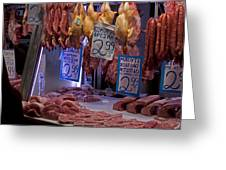 Meat Market    Athens   #6697 Greeting Card