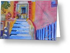 Med Flavours In Santorini Greeting Card