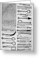 Medical Instruments, 1531 Greeting Card