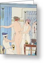 Medical Massage Greeting Card by Joseph Kuhn-Regnier