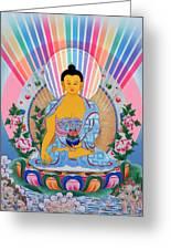 Medicine Buddha 1 Greeting Card