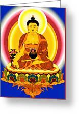 Medicine Buddha 10 Greeting Card