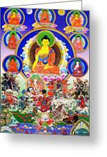 Medicine Buddha 12 Greeting Card