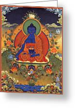 Medicine Buddha 8 Greeting Card