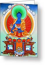 Medicine Buddha 9 Greeting Card