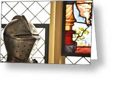 Medieval Helmet Greeting Card