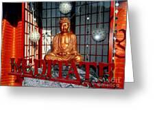 Meditate Greeting Card