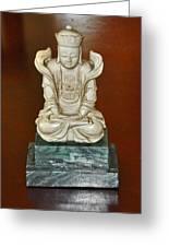 Chineses Meditation Greeting Card