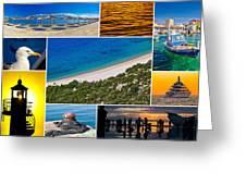 Mediterranean Coast Collage Greeting Card