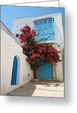 Mediterranean House Greeting Card