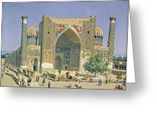 Medrasah Shir-dhor At Registan Place In Samarkand, 1869-70 Oil On Canvas Greeting Card