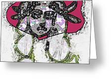 Medusa Looking Through Greeting Card