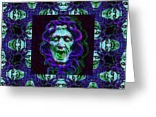 Medusa's Window 20130131p138 Greeting Card