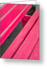 Wimberley Texas Market Red Bench Greeting Card